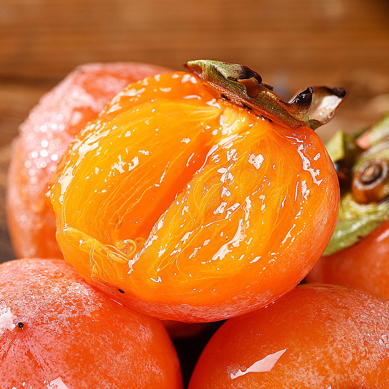 陕西火晶柿子软甜15枚